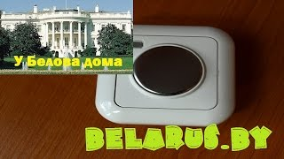 """Обзор сенсорного выключателя С1-100-033 """"BYLECTRICA"""" из Беларуси."""