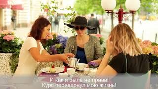 Анна Мороз. История участницы ИБД| OP_POP_ART