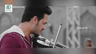 Ek Aisa Wo Jaha Tha[Violin Cover Version ]