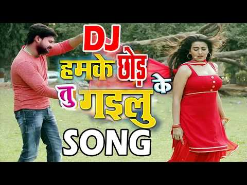 2018 Ritesh Pandey Dj Song =  Bhojpuri New Song Ritesh Pandey 2018