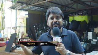 Jeet Action Sequence   Behind the Scenes 3   Bagh Bandi Khela