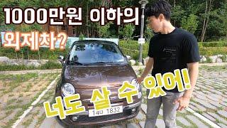 피아트 500 1.4 라운지/ 예쁜차 타고싶어? 일단 …