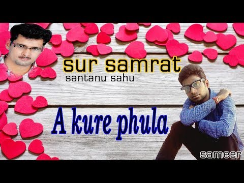 A kure phula santanu sahu old sambalpuri song super hit odia album