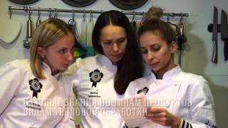 Al.Cuisine - Полноценные кулинарные курсы