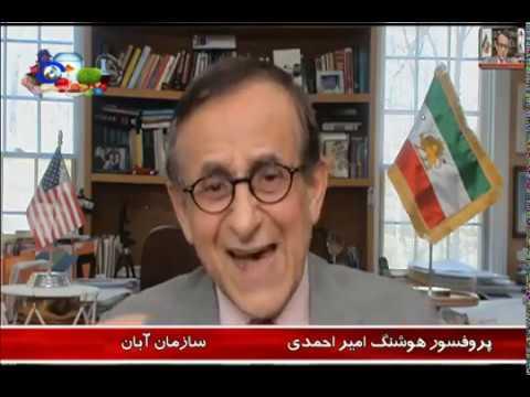 برنامه تلویزیونی آبان ـ قسمت هفتم