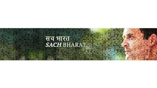 LIVE: AICC Press Briefing By Navjot Singh Sidhu at Congress HQ