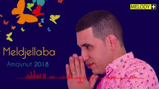 Boubekeur 2018 ... Meldjellaba ( Audio Officiel )