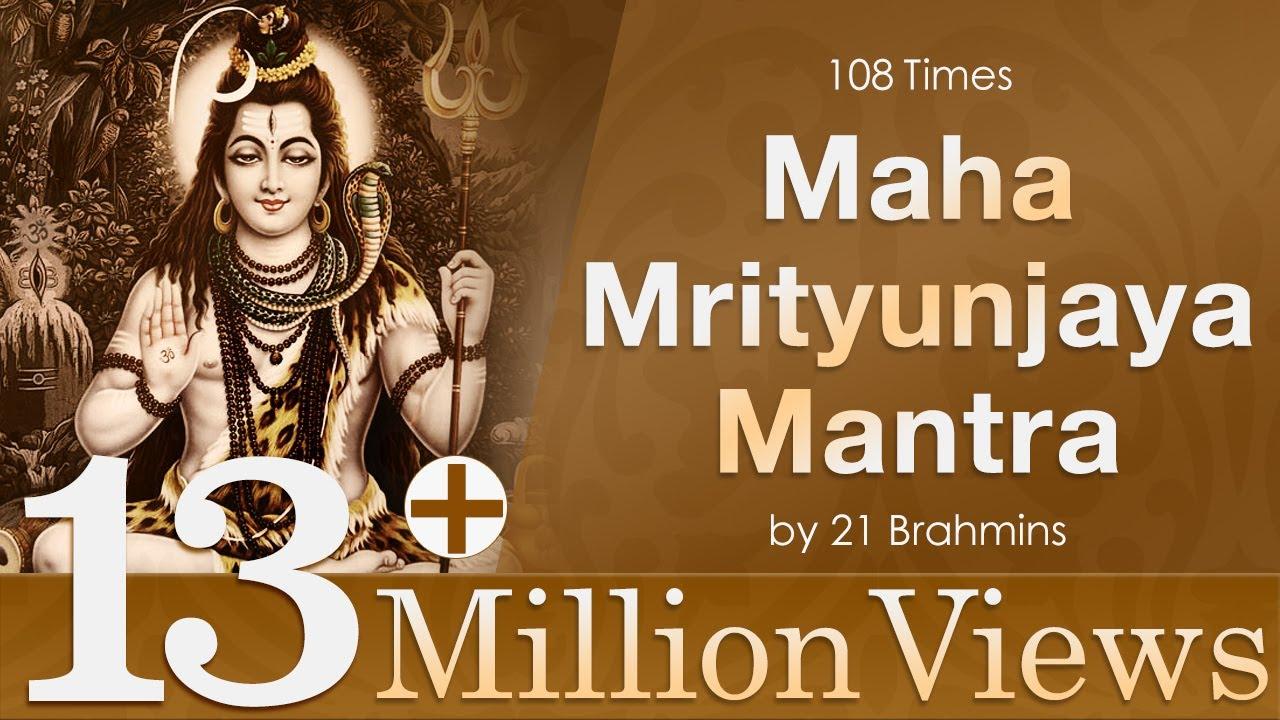 Mrityunjay Book In English