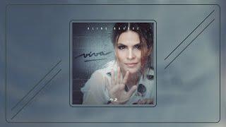 Baixar Viva - Aline Barros (Novo EP COMPLETO)