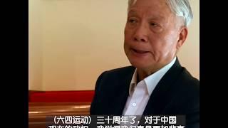 朱耀明牧师:港人拒绝遗忘历史坚持寻求六四真相
