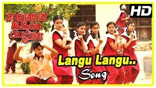 Saravanan Irukka Bayamaen Movie Scenes | Langu Langu Song | Udhayanidhi Stalin | Regina Cassandra