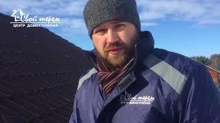 видео Черепица: преимущества и недостатки