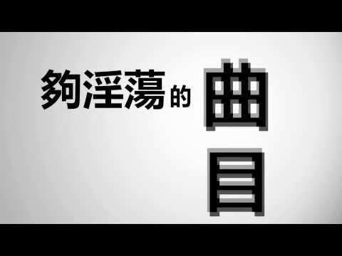 P.S.A.(敝姓阮) by 阮泰瑞