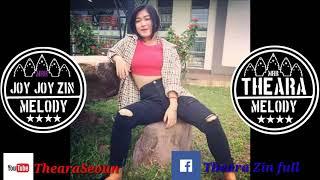 Remix 2017 ប៉ាណាម៉ា New Melody Remix ចង្វាក់ Hip Hop Mr Theara and Mr Ra Bek Melody