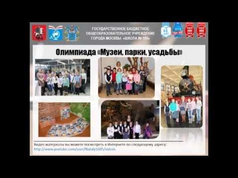 Отчет работы методического объединения ГБОУ начальной школы № 199 за 2014-2015 учебный год.