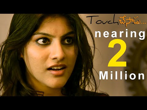 Touch Chesadu (Every Girl must watch) Telugu Short Film by Ravi Kiran Raju Travel Video