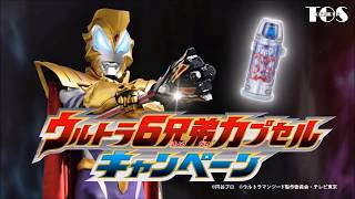 Video Ultraman Geed Royal Megamaster's King Sword with Ultra Brothers Capsule All Finishers download MP3, 3GP, MP4, WEBM, AVI, FLV November 2019