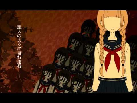 【Nekomura Iroha】 I Hate Sailor Uniforms 【オリジナル】