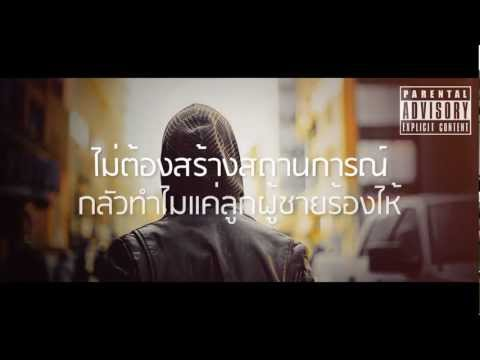 Real Men Cry - ILLSLICK Feat. K-Town (เนื้อเพลง)
