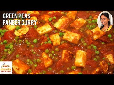 Matar Paneer Recipe | How to make Paneer Curry Recipe | Green Peas Paneer Curry