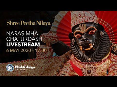 narasimha-chaturdashi-live-from-the-bhutabhrteshwarnath-mandir