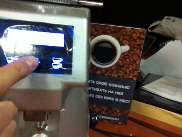 Как настроить Кофемолку Fiorenzatto F64Е