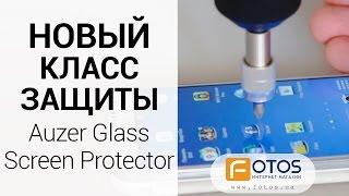 Обзор защитного стекла Auzer Glass Screen Protector для смартфонов и планшетов.