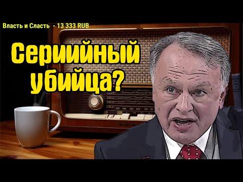 Ежи Сармат об Олеге Соколове