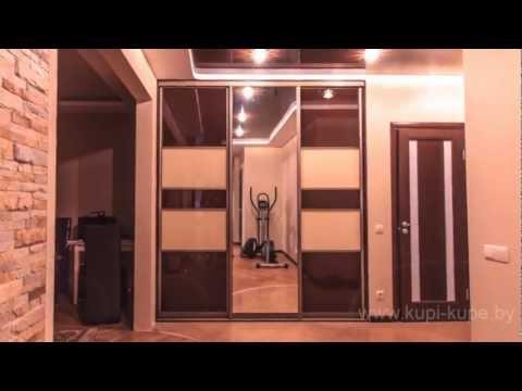 видео: Как купить шкаф купе в Минске.
