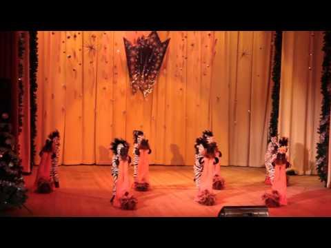 "Танец ""Мадагаскар"""