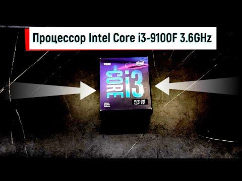 Процесор Intel Core i3-9100F 3.6GHz/8GT/s/6MB (BX80684I39100F) s1151 BOX