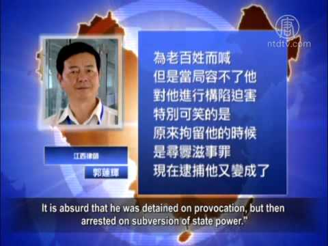 "Human Rights Lawyer Arrested on ""Inciting Subversion of State Power"""