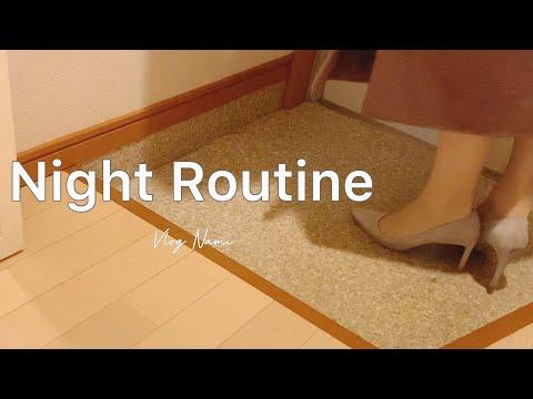 【ナイトルーティン】一人暮らし会社員の日常vlog・平日仕事終わりから寝るまで・Night Routine/A life
