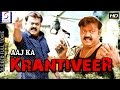 Aaj Ka Krantiveer - Full Length Action Hindi Dubbed Movie 2015 Hd video