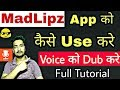 How To Use MadLipz App | How To Make Funny Dubbing Videos | MadLipz Full Tutorial In Hindi