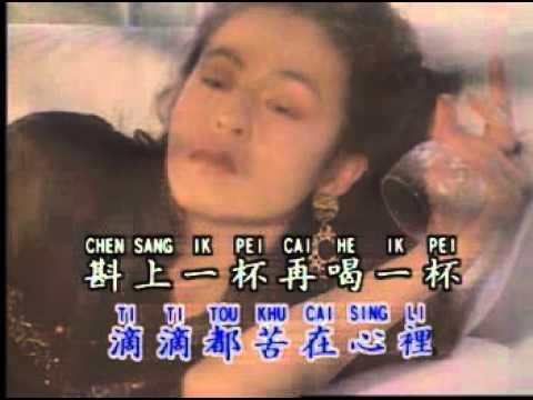 Phei Ciu 陪酒