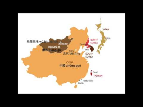2 MINUTES CHINESE - East Asian Countries and Cities (capitals)