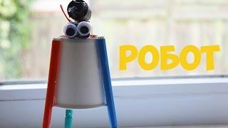 Как сделать рисующего робота?(Простая и прикольная игрушка для детей и взрослых Если тебе понравилось видео ,тогда поставь лайк и подпиш..., 2016-05-29T06:40:39.000Z)