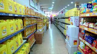 حماية المستهلك تراجع مبيعات السلع الغذائية - (13-2-2018)