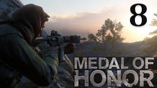 Прохождение Medal of Honor 2010. #8. Долина Шахи-Кот. Операция в воздухе.