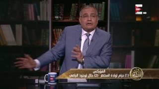 وإن أفتوك - حكم الشرع فى تجارة الفوركس