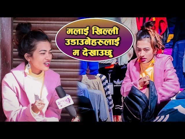 Jhakkad Thapa कि हिरोइन Sagari Karki भाबुक हुदै मिडियामा | बुवा कुलतमा फसेपछि परिवारको दुख पोखिन