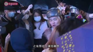 無綫新聞攝影師被打爛攝影器材及箍頸;無綫新聞、記協、攝記協、新聞行政人員協會譴責 - 20191109 - 香港新聞 - 有線新聞 CABLE News