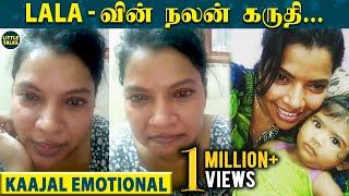 I am sorry LALA - Kaajal Emotional | Bigg Boss 3 Tamil | LittleTalks