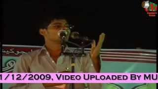 Farooq Dilkash Superhit Mushaira, Mumbra, Convenor Sameer Faizi, 31/12/2009, MUSHAIRA MEDIA