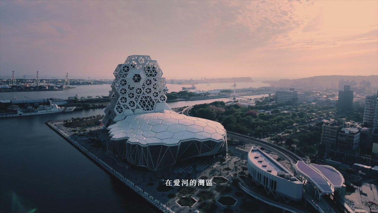 2022臺灣燈會 重返高雄(90秒)