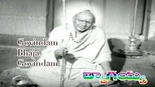 Govindam Bhaja govindam Song from Thyagayya Telugu Movie | Chittor V.Nagaiah | Hemalatha Devi