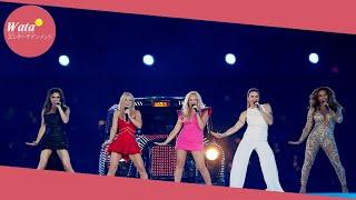 再結成が噂される90年代に一斉を風靡した英国の女性アイドルグループ...