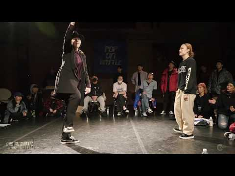 POP ON BATTLE VOL.6 | SEMI FINAL-2 KRISS BOOGIE VS EUN.G