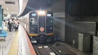 阪神1000系(Go!Go!灘五郷!)